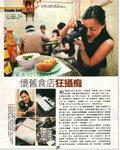 UMagazine P.131-Jul-2008