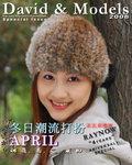 DnM_2008 Cover01-April