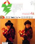 TEAWeekly-018-20041213-001