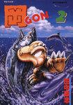 ��GON (Vol. 2)