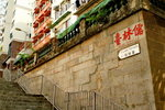 23032013_Sheung Wan Snapshots00010