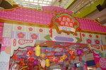 03022019_Domain Mall Lunar New Year Decoration00013