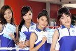 10112009_China Mobile Roadshow@Tsuen Wan_Zoe and Judy and Fi and Cindy00001
