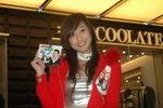 10012008_Elite Horse Road Show_Connie Lam00014
