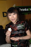 04112007_DrinkaZine_Connie Ng00011