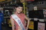 01012008_HKBPE_Kiina Wong00012