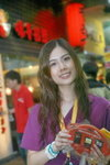 30082008_Sony Ericsson@Mongkok_Mandy Chan00001