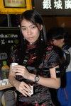 04112007_DrinkaZine_Mimi Siu00004