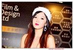 25122014_HKCEC_2014 Hong Kong Car Show_Prokit_Girl in Black00035