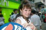 16112008_Zuji Roadshow@Mongkok_Purple Cheung00015