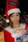 03122007_President Digital Mall_Yim Shan00008