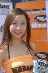 04112007_Motorcycle Show_Yuki Ka00012