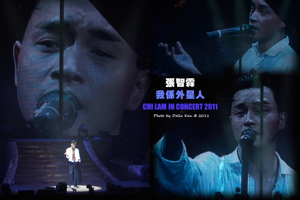 張智霖-我係外星人 CHI LAM IN CONCERT 2011