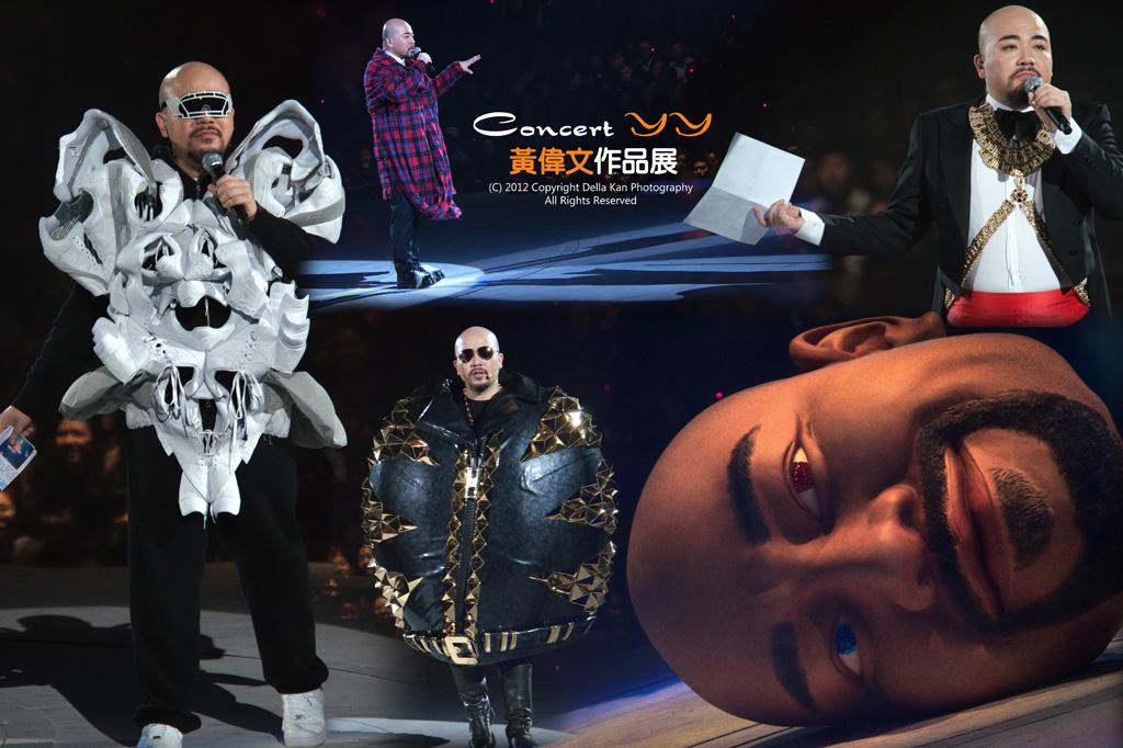 Concert YY黃偉文作品展2012