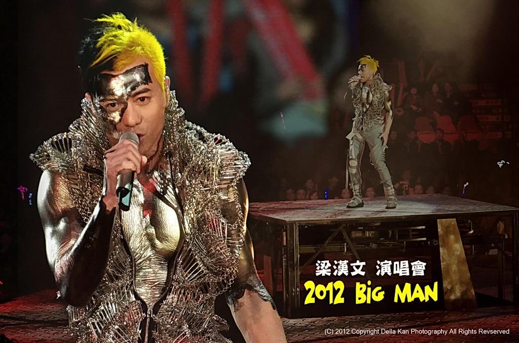 梁漢文2012 BIG MAN 演唱會