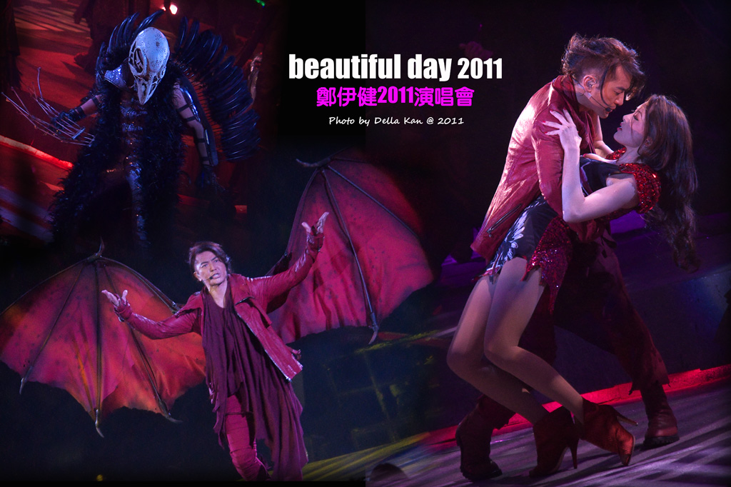 Beautiful Day 2011 鄭伊健2011演唱會