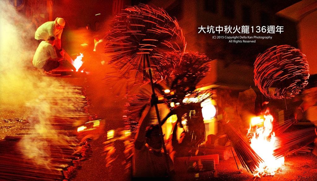 The 136 Tai Hang Fire Dragon 2015 大坑中秋火龍136週年