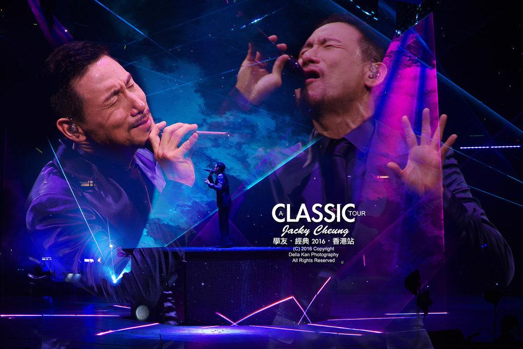 A Class Tour Jacky Cheung 2016