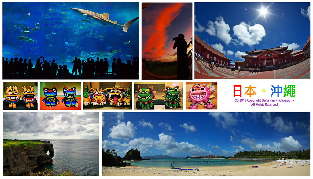 日本沖繩之旅2015