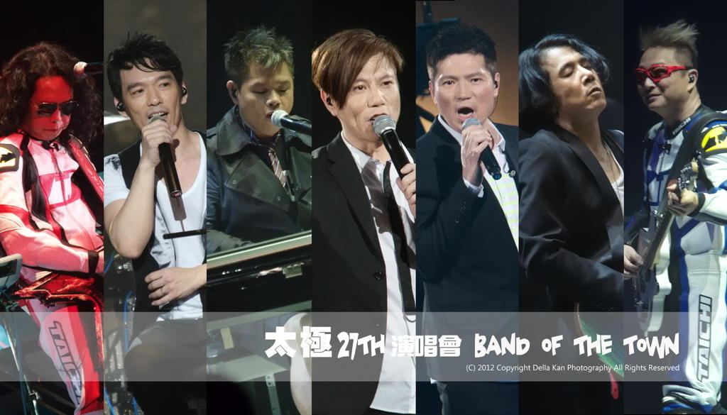 太極27th演唱會2012 Band of the Town