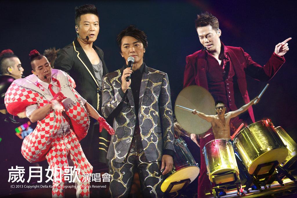 歲月如歌演唱會2013