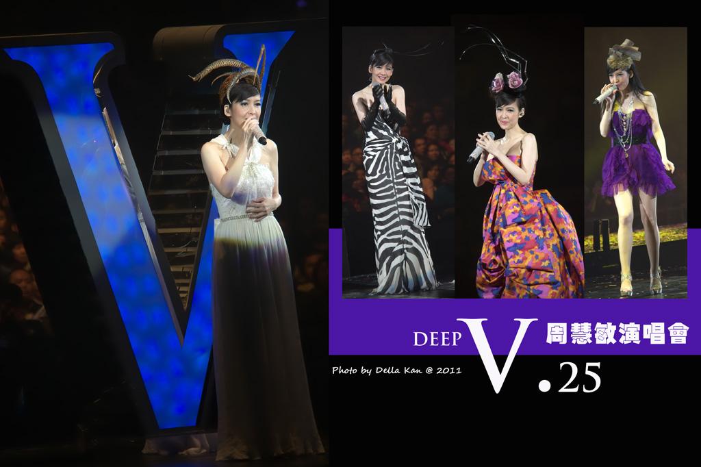 DEEP V.25周慧敏演唱會2011