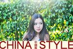 HIN_4182b