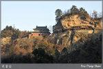 Wudangshan145