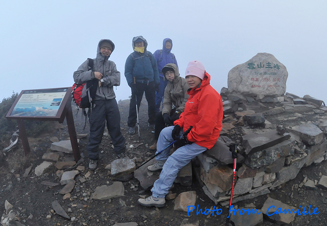 2009雪山主東峰健行