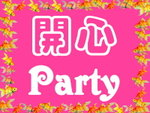 Party-1