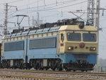 SS4 7109