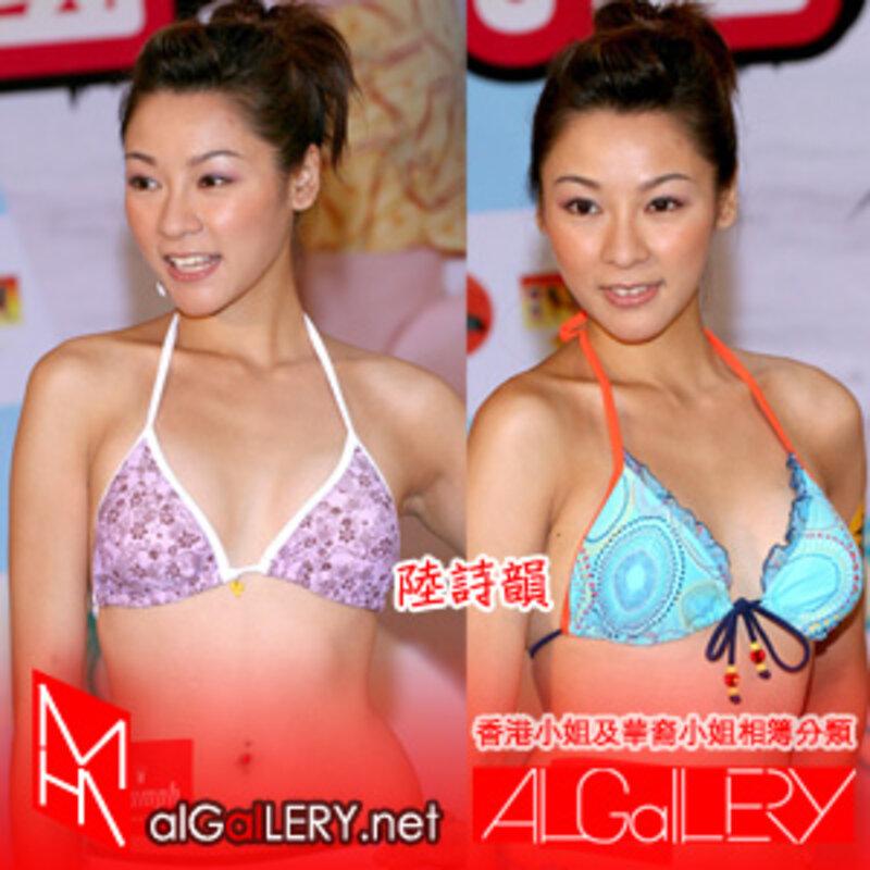 2007-08-05 陸詩韻,鄧上文