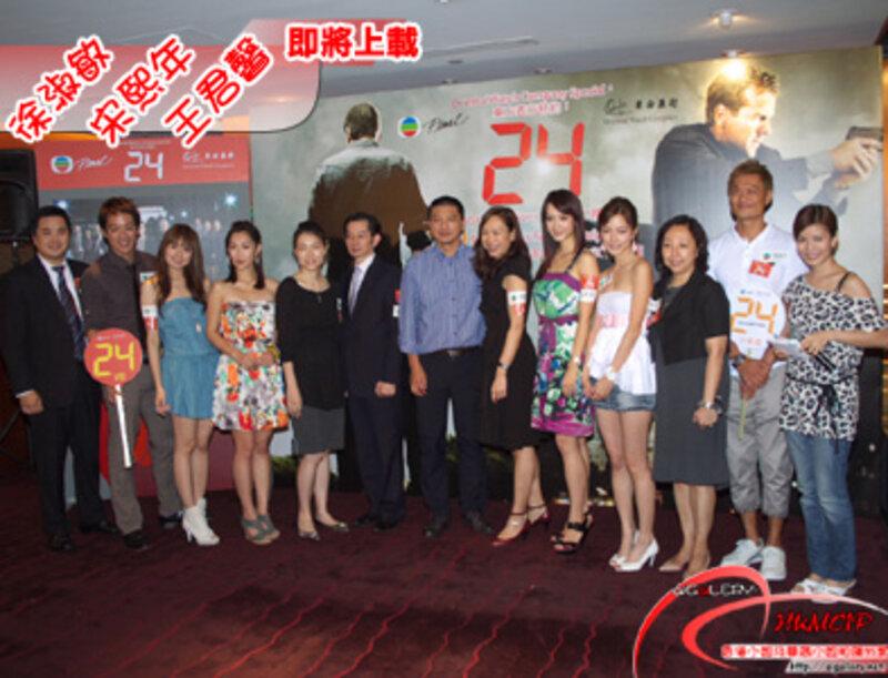 2009-07-24 徐淑敏,王君馨,宋熙年