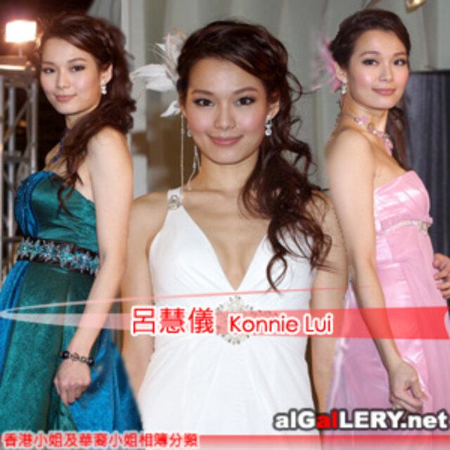 2010-03-20 呂慧儀