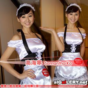 2010-03-30 高海寧,沈卓盈