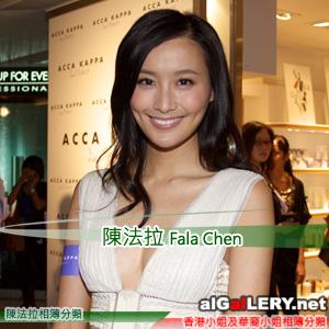 2010-07-28 陳法拉