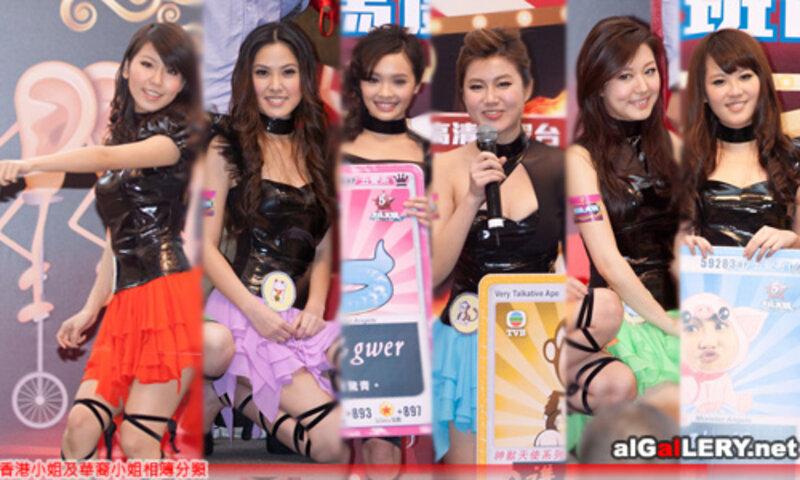 2012-02-18 五覺大戰神獸天使