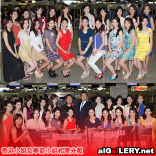 2013-07-14 2013香港小姐