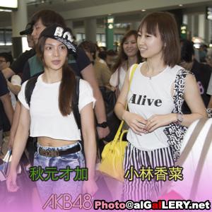 2013-08-11 秋元才加,小林香菜(AKB48)