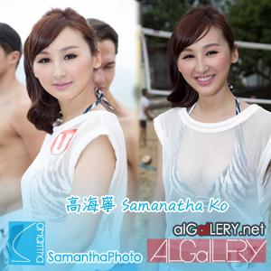 2013-08-17 高海寧