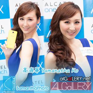 2013-09-28 高海寧
