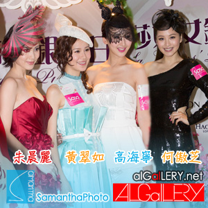 2013-11-03 高海寧,朱晨麗,黃翠如,何傲芝