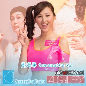 2013-11-24 高海寧,王君馨