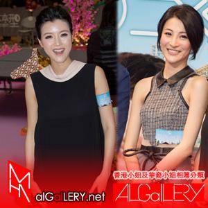 2014-01-18 陳茵媺,高海寧,林夏薇