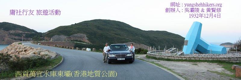 http://images4.fotop.net/albums6/fong3288/02072009/81_G_001.jpg