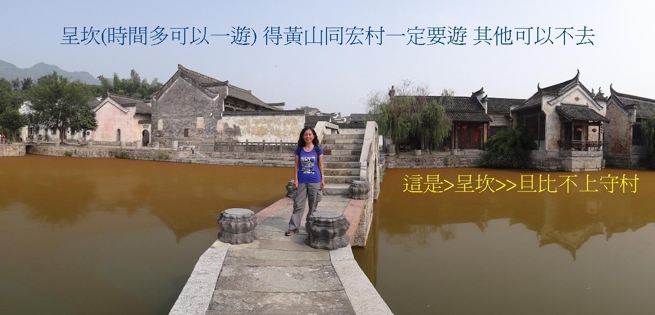 http://images4.fotop.net/albums6/fong3288/20110916/7a.jpg