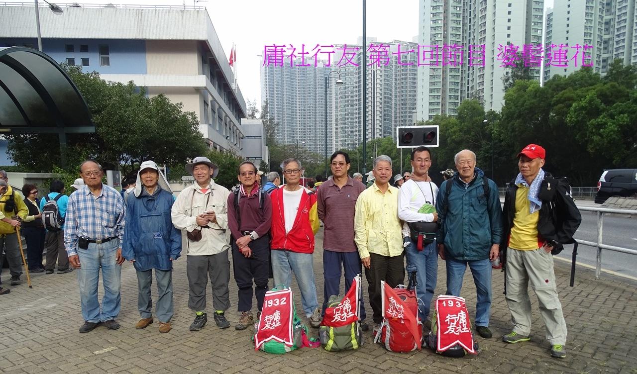 http://images4.fotop.net/albums6/fong3288/fong328801/DSC03270.jpg