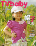 TVB Magazine (2009-03-30) - Part 1
