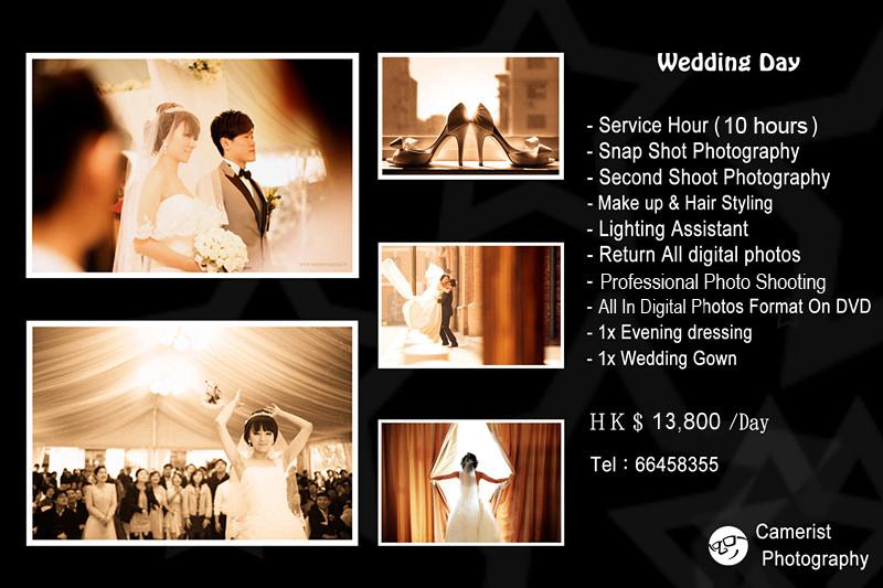 Big day wedding price list