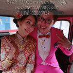 www.starimage888.com  bridal make up hk,新娘化妝,新娘髮型,新娘set頭,新娘造型,新娘化妝blog,新娘化妝造型,新娘化妝服務,新娘化妝師
